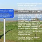 Legal tech in Russia -legal framework for Lawyers
